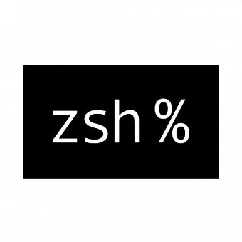 Zsh 15